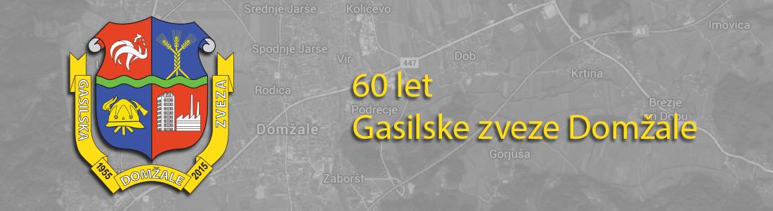 Gasilska zveza Domžale